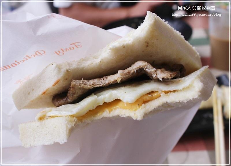 林口長庚龜山早午餐 egg's home精緻早午餐 23.JPG