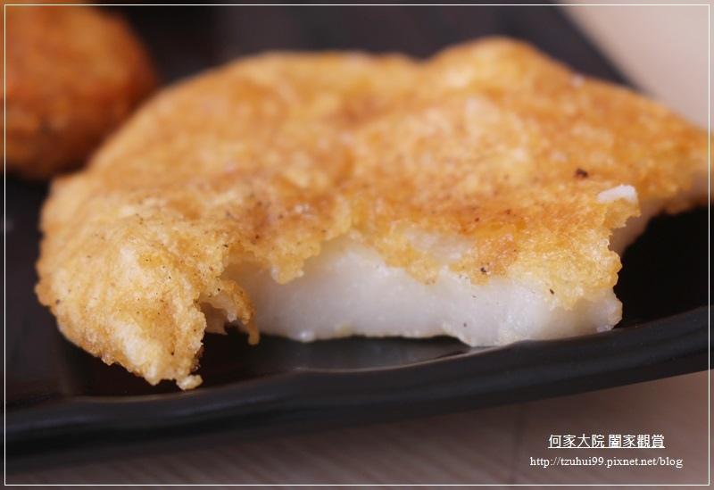 林口長庚龜山早午餐 egg's home精緻早午餐 28.JPG
