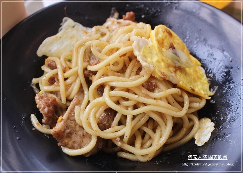 林口長庚龜山早午餐 egg's home精緻早午餐 29.JPG