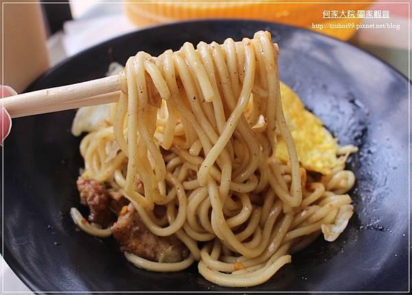 林口長庚龜山早午餐 egg's home精緻早午餐 30.JPG