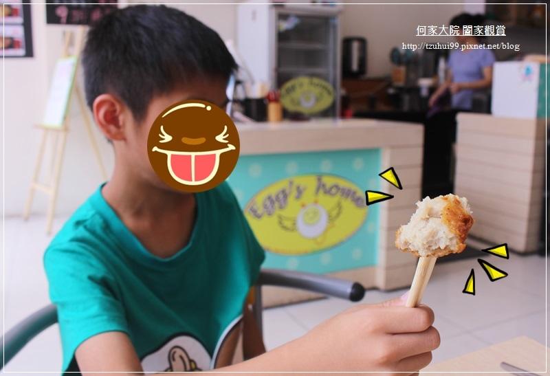 林口長庚龜山早午餐 egg's home精緻早午餐 37.JPG