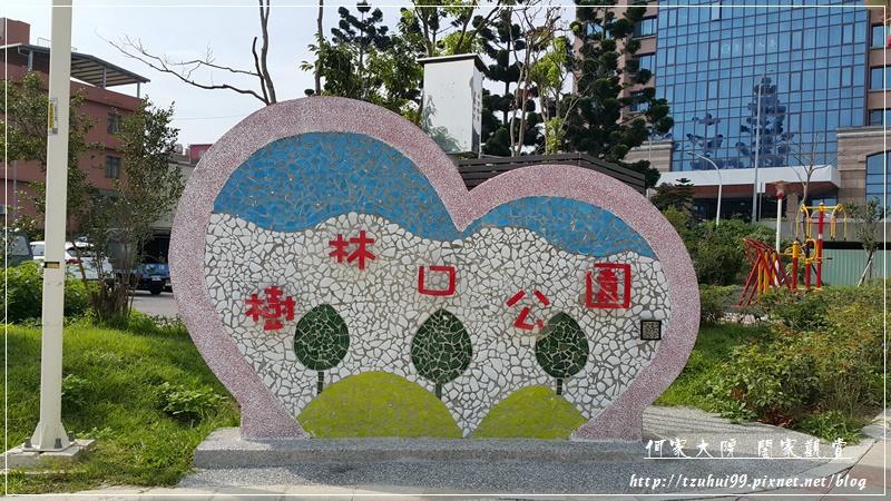 新北林口樹林口公園特色溜滑梯磨石子溜滑梯 03.jpg