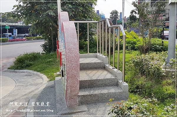 新北林口樹林口公園特色溜滑梯磨石子溜滑梯 04.jpg