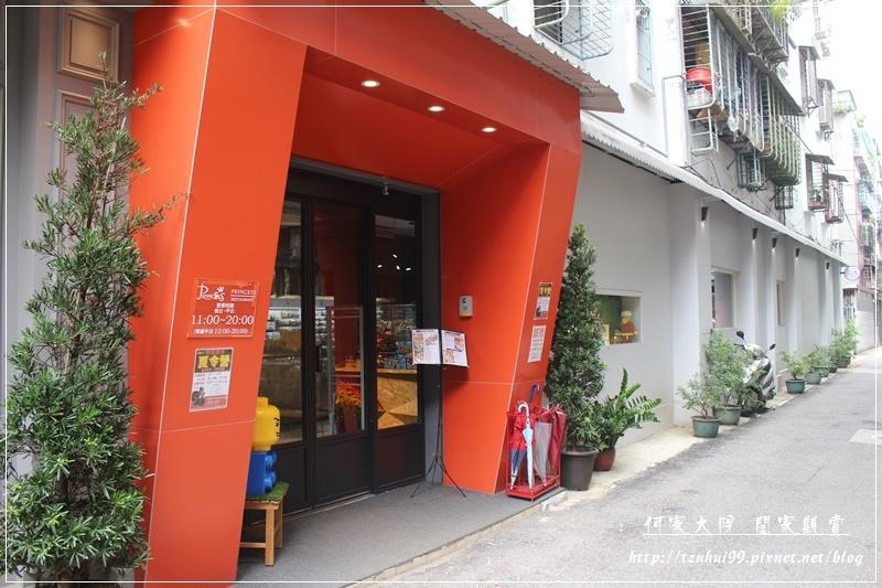 土城公主樂糕殿親子&樂高主題餐廳 02.JPG