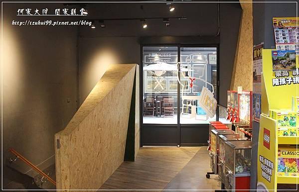 土城公主樂糕殿親子&樂高主題餐廳 08.JPG