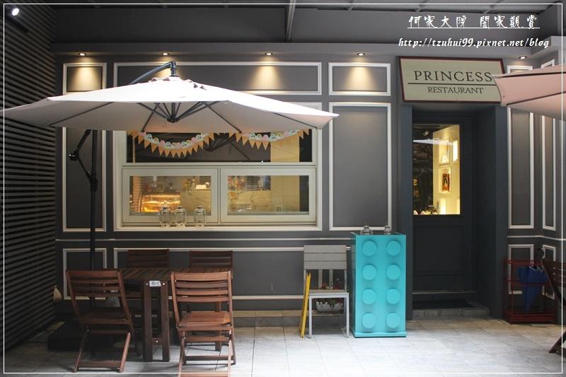 土城公主樂糕殿親子&樂高主題餐廳 09.JPG