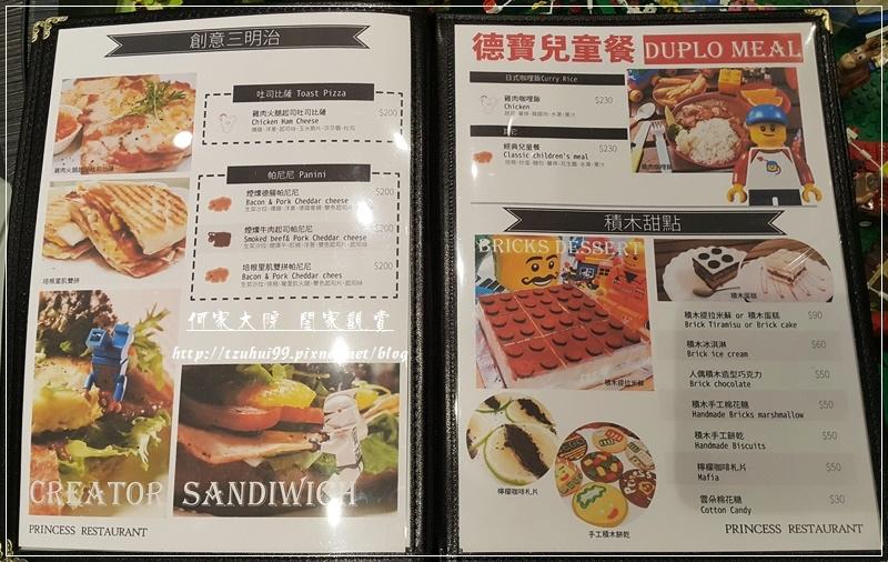 土城公主樂糕殿親子&樂高主題餐廳 18-3.jpg