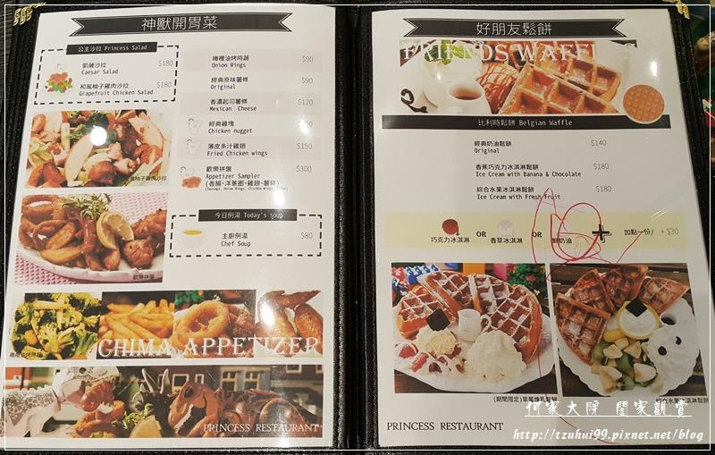 土城公主樂糕殿親子&樂高主題餐廳 18-4.jpg