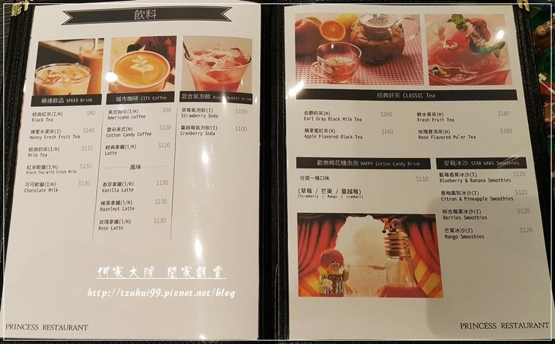 土城公主樂糕殿親子&樂高主題餐廳 18-5.jpg