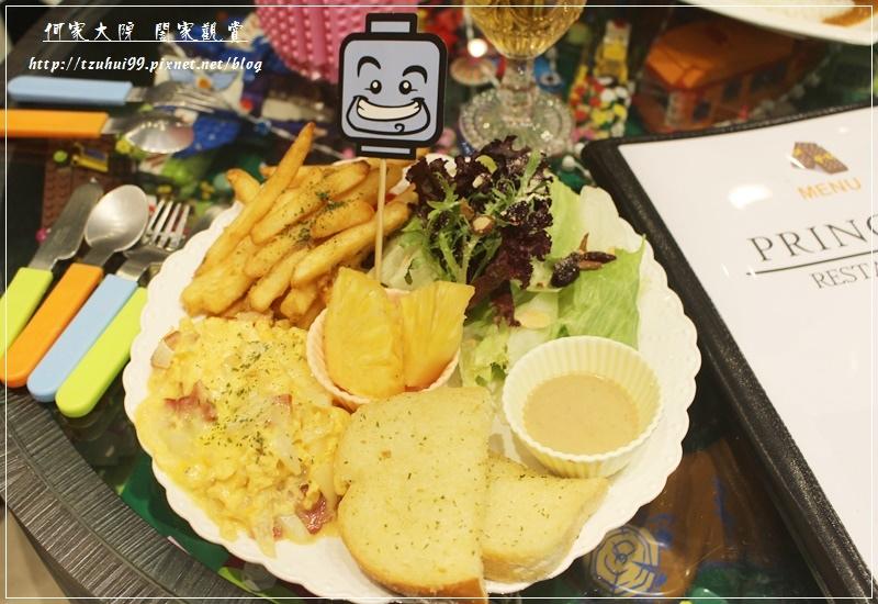 土城公主樂糕殿親子&樂高主題餐廳 25.JPG