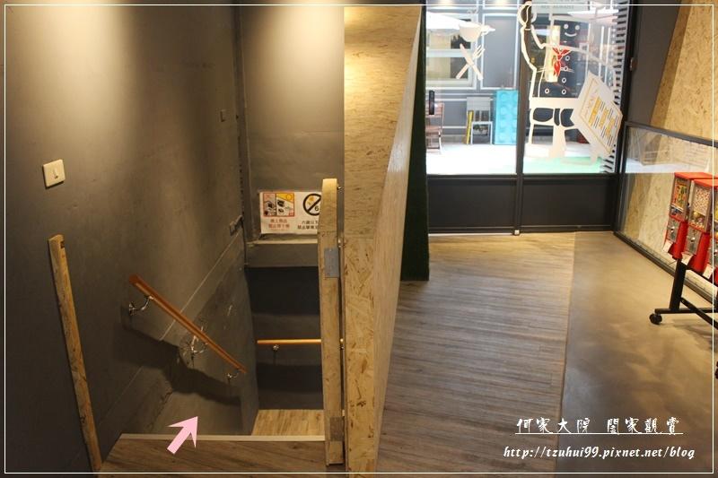 土城公主樂糕殿親子&樂高主題餐廳 41.JPG
