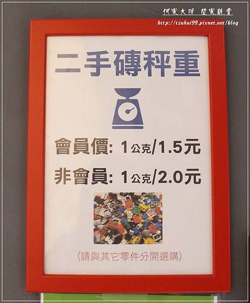 土城公主樂糕殿親子&樂高主題餐廳 44.JPG
