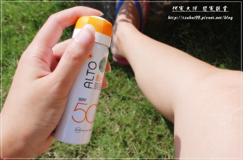 ALTO艾多曬 全效防曬噴霧SPF50+ 11.JPG