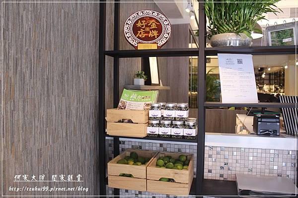 桃園艾維農歐風素食x藝文畫廊 04-1.JPG