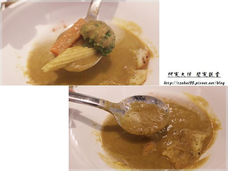 桃園艾維農歐風素食x藝文畫廊 23.jpg
