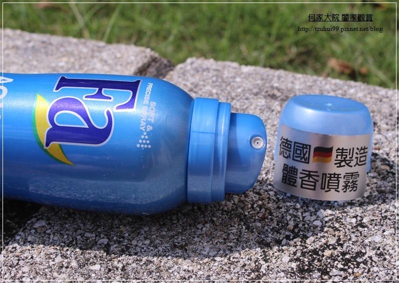 Fa體香噴霧 06.JPG