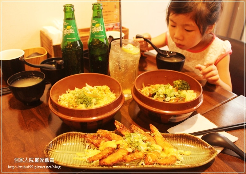 新莊來玩丼台式洋食丼飯專賣店 16.JPG