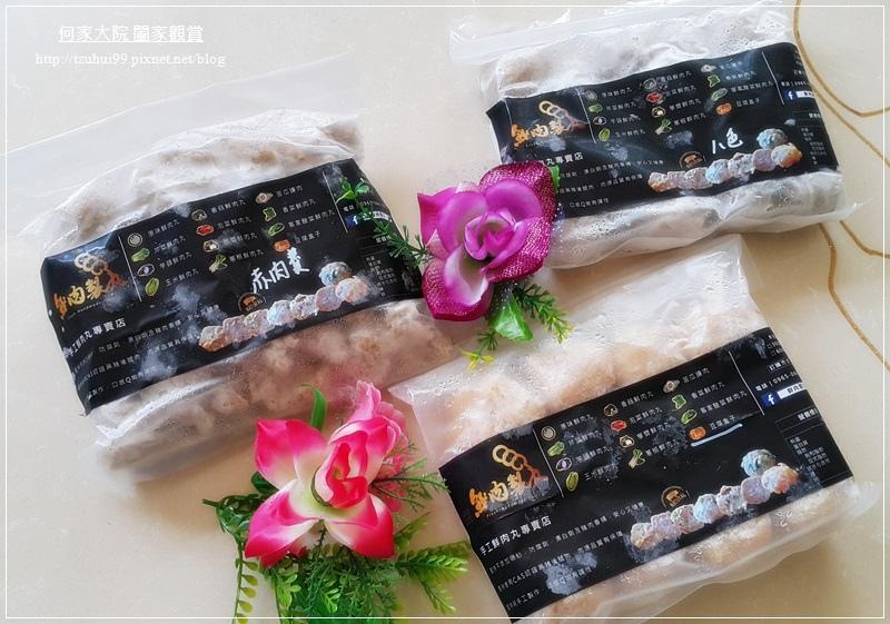 鮮肉製丸宅配火鍋料香菇芋頭丸手工貢丸 01.jpg