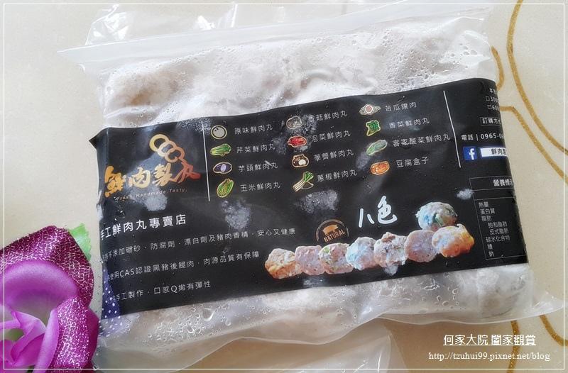 鮮肉製丸宅配火鍋料香菇芋頭丸手工貢丸 03.jpg