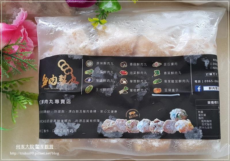 鮮肉製丸宅配火鍋料香菇芋頭丸手工貢丸 08.jpg