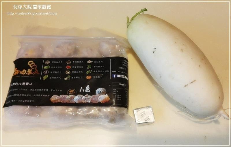 鮮肉製丸宅配火鍋料香菇芋頭丸手工貢丸 21.jpg