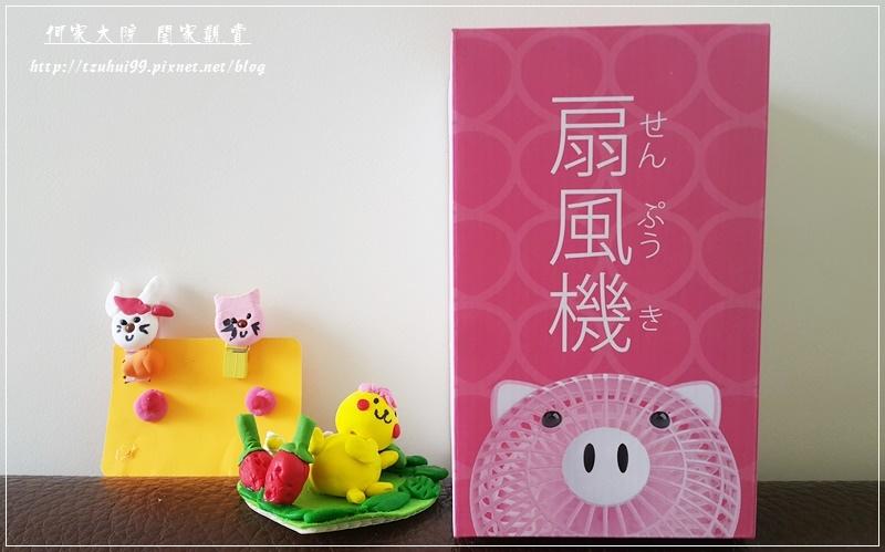 Momonga.Latte日本夾式電風扇 01