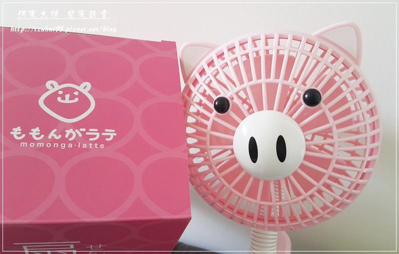 Momonga.Latte日本夾式電風扇 04