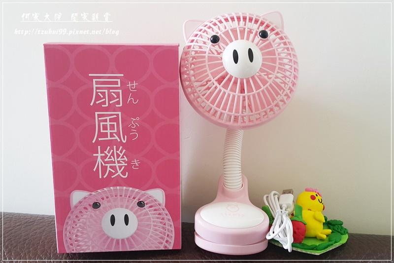 Momonga.Latte日本夾式電風扇 03
