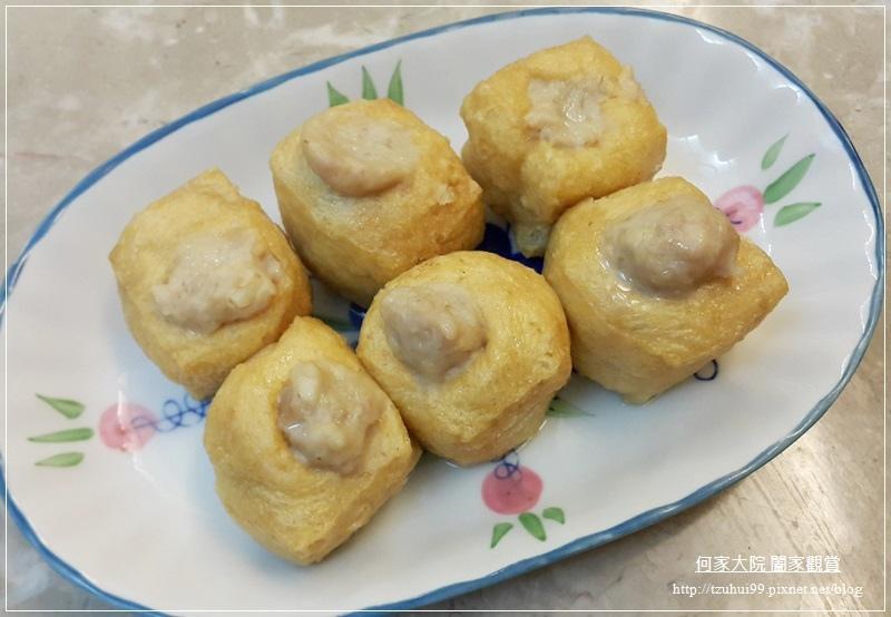 鮮肉製丸宅配火鍋料香菇芋頭丸手工貢丸 30