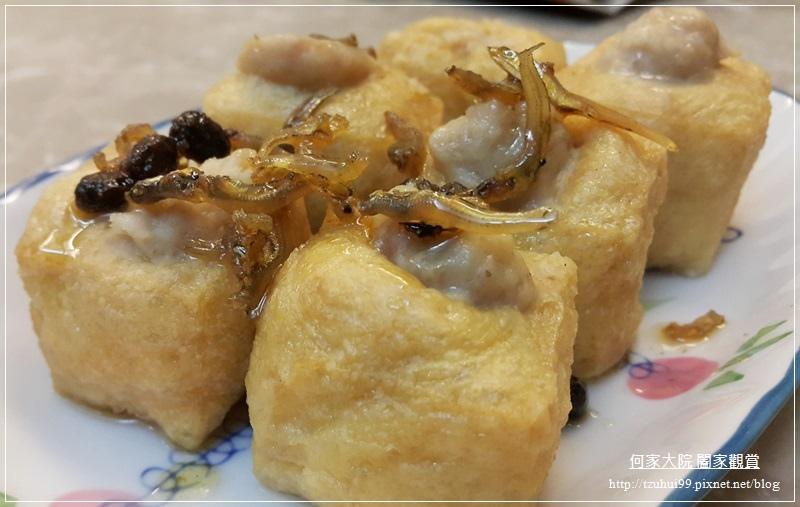 鮮肉製丸宅配火鍋料香菇芋頭丸手工貢丸 32