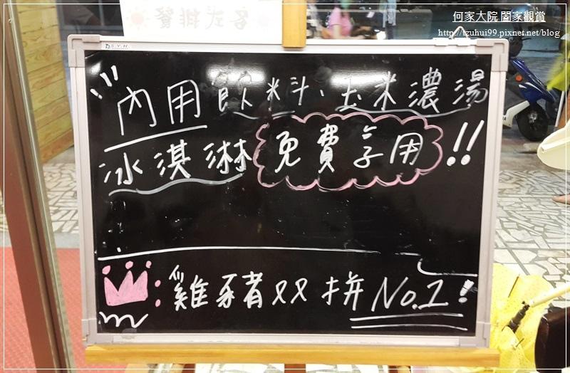 番薯王平價牛排館林口店 04.jpg