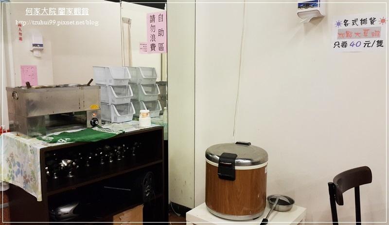 番薯王平價牛排館林口店 08.jpg