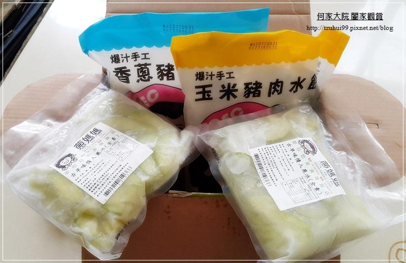 蔥媽媽黑豬肉水餃&玉米水餃&情人果冰 03.jpg