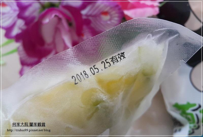 蔥媽媽黑豬肉水餃&玉米水餃&情人果冰 06.jpg