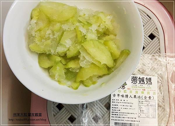 蔥媽媽黑豬肉水餃&玉米水餃&情人果冰 07.jpg