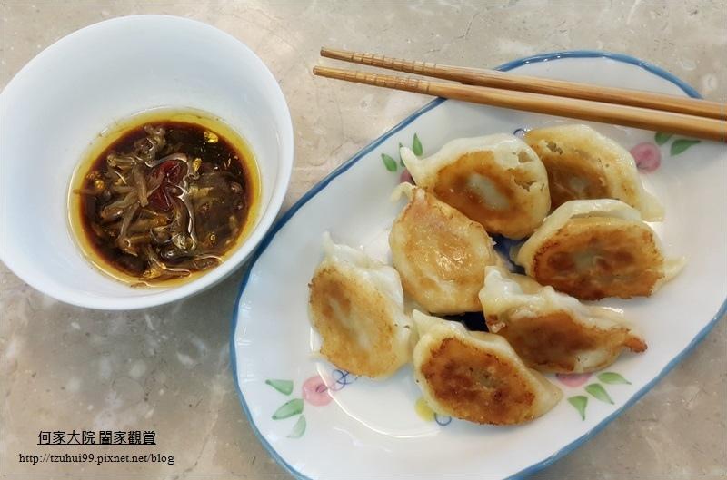 蔥媽媽黑豬肉水餃&玉米水餃&情人果冰 26.jpg