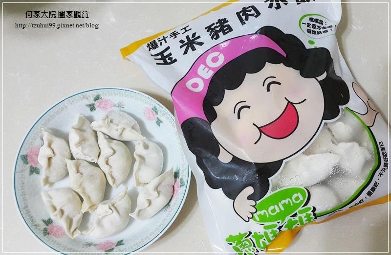 蔥媽媽黑豬肉水餃&玉米水餃&情人果冰 28.jpg