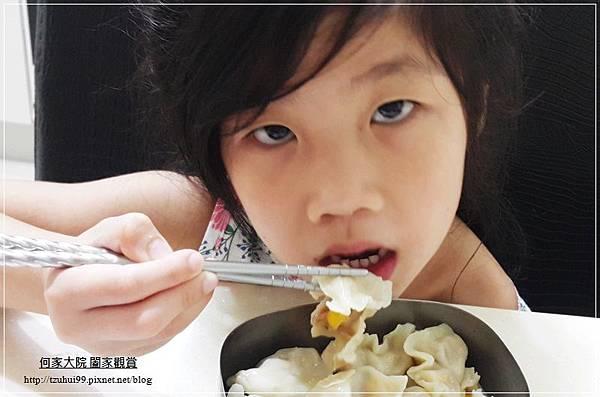 蔥媽媽黑豬肉水餃&玉米水餃&情人果冰 34.jpg