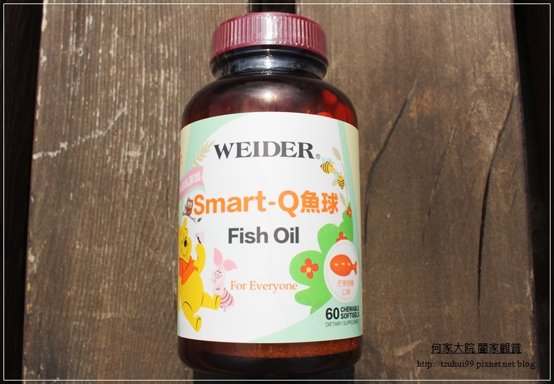 Weider威德SMARTQ小魚球 05.JPG