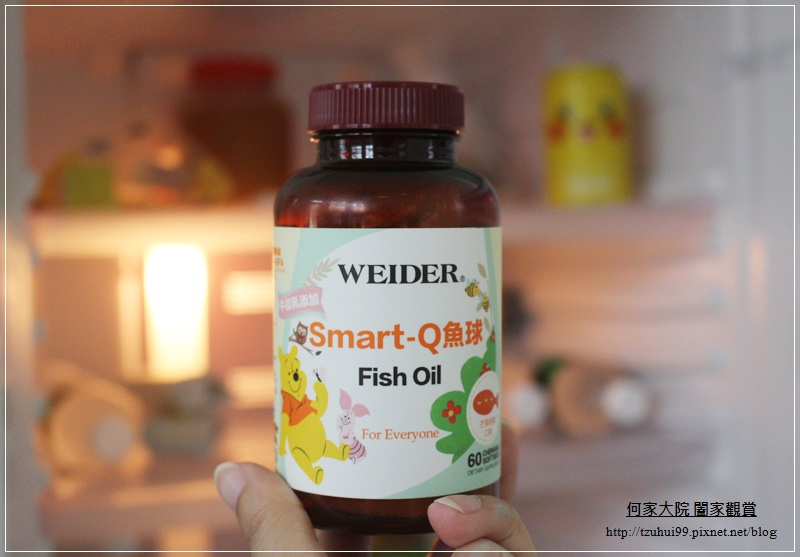 Weider威德SMARTQ小魚球 15.JPG