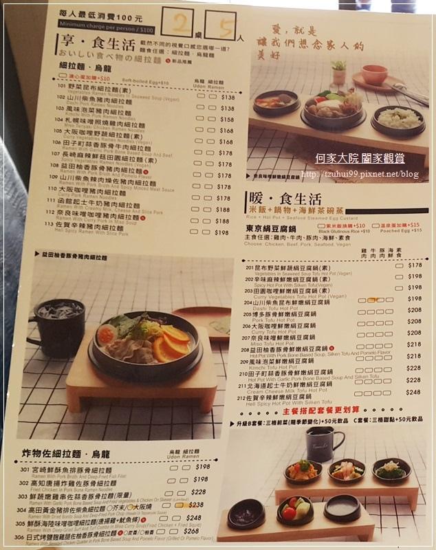 林口天利食堂 09.jpg
