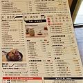 林口天利食堂 10.jpg