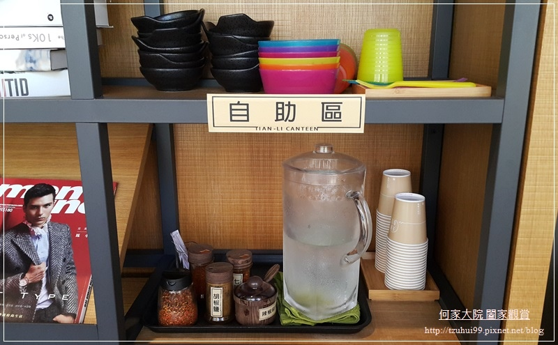 林口天利食堂 13.jpg