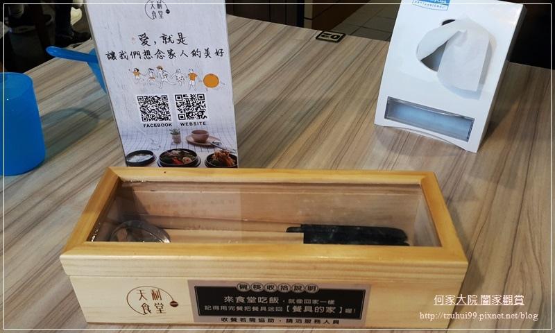 林口天利食堂 14.jpg