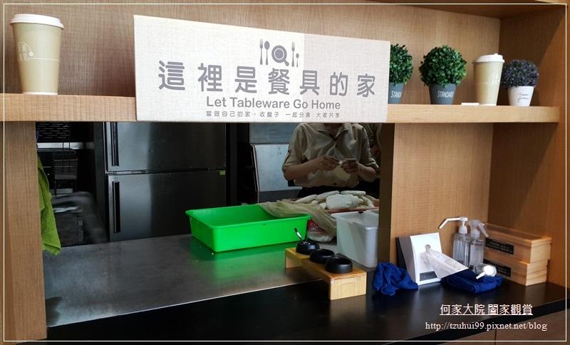林口天利食堂 15.jpg