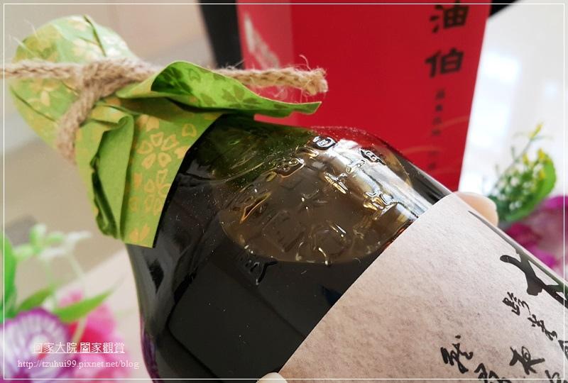 醬油推薦豆油伯甘田醬油 10.jpg