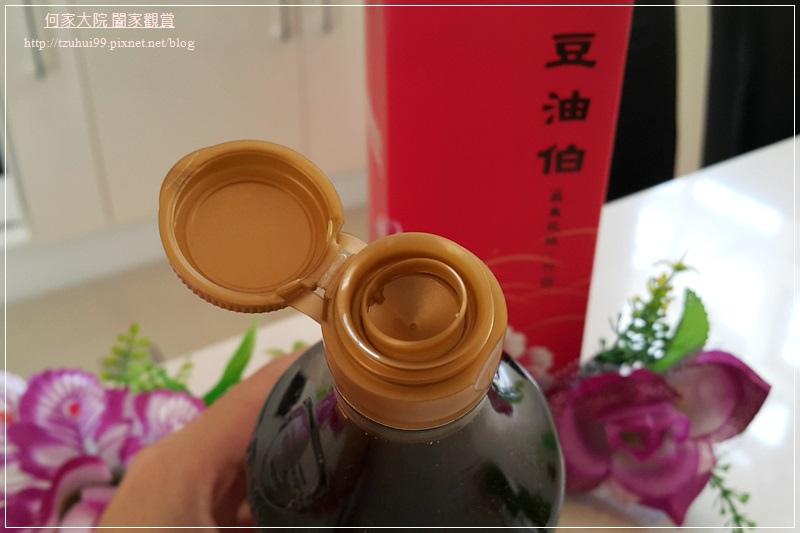 醬油推薦豆油伯甘田醬油 11.jpg