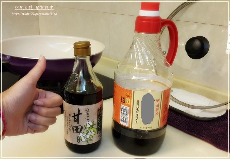 醬油推薦豆油伯甘田醬油 12.jpg