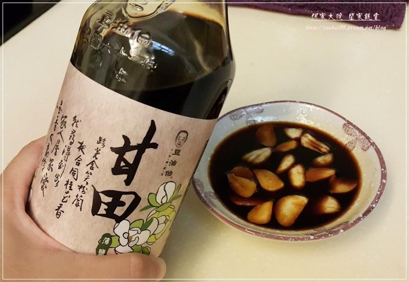 醬油推薦豆油伯甘田醬油 14.jpg