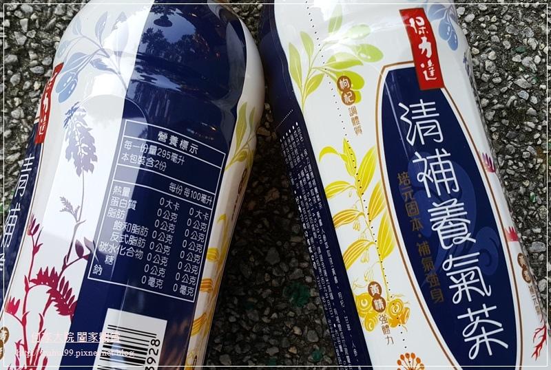 保力達清補養氣茶 05.jpg